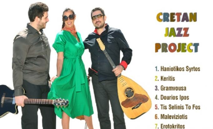 diskos CRETAN JAZZ PROJECT