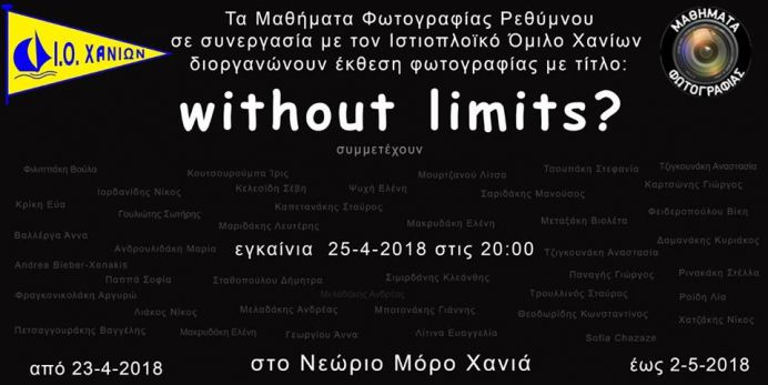 fotografias without limits